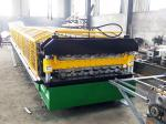double layer machinery for roofing
