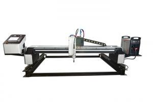 China Light Duty CNC Plasma Cutting Machine High Definition For Cutting Metal Plate on sale