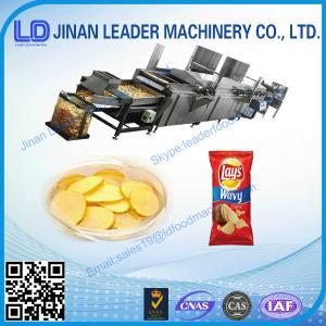 China Potato chips  manufacturing machine on sale
