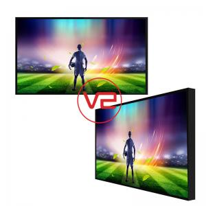 China Touch Screen High Brightness LCD Screen Long Hour Advertising Playing Waterproof on sale