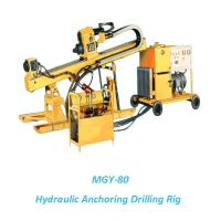 Hydraulic Drilling Rig,Anchoring Drilling rig