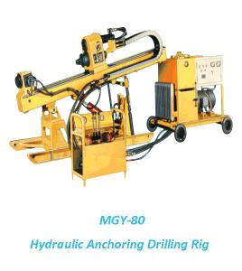 China Hydraulic Drilling Rig,Anchoring Drilling rig on sale