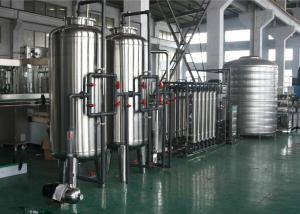 China Mineral Water Treatment Plant / Drinking Water Purification Equipment /Water Treatment System on sale