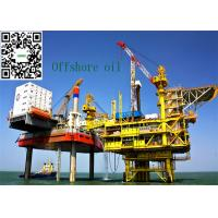 China Marine Corrosion Protection Marine Spray Paint For Offshore Oil on sale