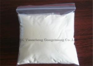 China Pharmaceutical Ingredients L-Choline Bitartrate Cas 87-67-21 vitamin B4 for Memory Enhance on sale