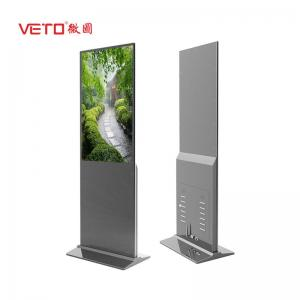 China 50 /60 HZ Commercial Floor Standing Digital Signage Life 60000 Hours For Supermarket on sale