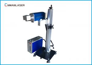 China Air Cooling Small Laser Marking Machine For Metal 50/60HZ , 3 Years Warranty on sale
