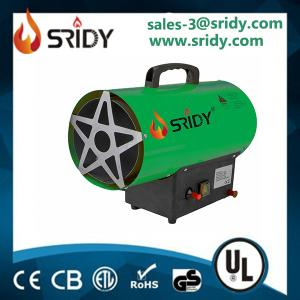 China Sridy industrial propane gas heater over-heating protection on sale