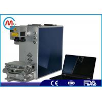 Shoes Sole Bottom Co2 Laser Marking Machine Small For Stretch Mark Removal
