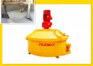 China Save Manpower Vertical Shaft Concrete Mixer High Homogenization 1125L Input Capacity on sale