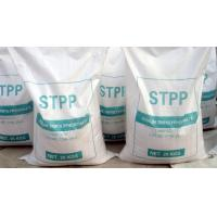 STPP - Sodium Tripolyphosphate Water Softener Powder Hard Water Softener For Washing Machine
