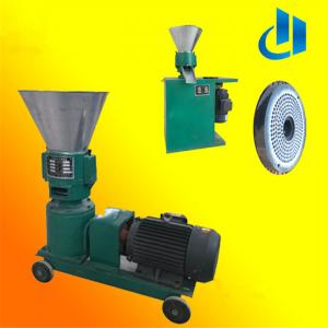 China Flat die feed pellet mill on sale