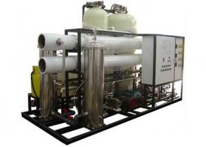 China 50 m3 / day Brackish Water Reverse Osmosis Systems With ORP controller 5 micron cartridge prefilter on sale