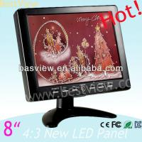 "China 8"" touch screen LCD monitor/ 8 inch car lcd touch monitor on sale"