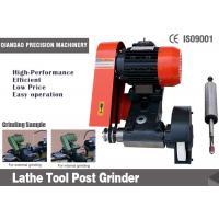 China High Accuracy Lathe Tool Post Grinder for Metal Steel / Iron / Aluminum on sale