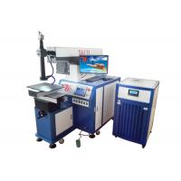 Stainless Steel Automatic Laser Welding Machine With 2D 3D 4D