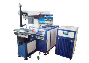 China SS Show Head Automatic Laser Welding Machine Stainless Steel Laser Welder on sale