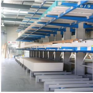 China Outsided Hot Dipped Galvanized Heavy duty cantilever racking on sale