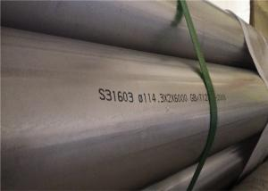China Electro Polish Alloy Nickel 201 Pipe , ASTM B474 UNS N02201 Electric Resistance Welded Pipe on sale