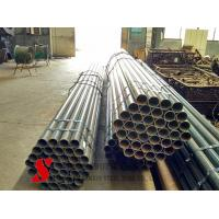 China Auto Parts Hydraulic Hollow Steel Pipe , Structural Welded Hollow Metal Pipe on sale