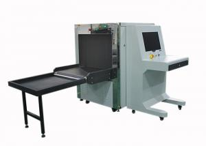 China 170 Kg Belt Load Luggage X Ray Machine For Public Security And Metro Station on sale
