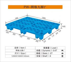 China Single Face Heavy Duty Plastic Pallets , stackable pallets 1200mm*1000mm*145mm Size on sale