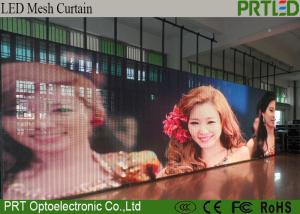 China Big Viewing Angle LED Curtain Screen P10 Concert Stage SMD3528 Video Wall on sale