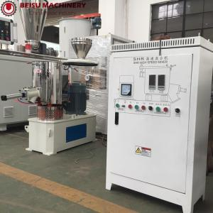 China Mini Plastic PVC Plastic Mixture Machine SHR-25L With Electric Heating Device on sale