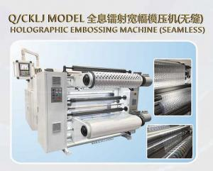 China Holographic Laser Film Embossing Machine LS1200 on sale