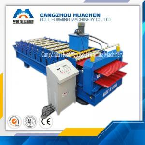 China High Speed Double Layer Sheet Metal Roll Forming Machines With Hydraulic Cutting Method on sale