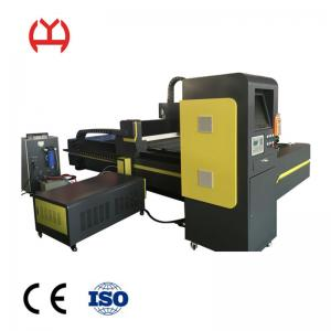 China Industrial 1000w Laser CNC Engraving Machine 0-40000 Mm/Min Lubrication Function on sale