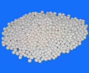 China Activated Alumina desiccant msds on sale