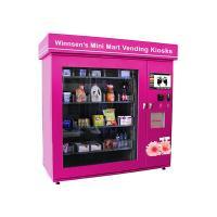 CE Auto Self Service Vending Kiosk Machine , Network Remote Control Kiosk Systems