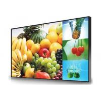 China Ultra High Definition LCD Video Wall 2x2 With 1080*1960 Resolution Energy Saving on sale