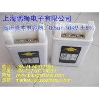 high voltage capacitor 0.16uF 30KV for medical equipment