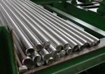 Diameter 2-600 Mm Duplex Stainless Steel Bar For Pressure Vessels 2205 Grade