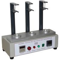 Fiber Rapid Oil Extraction Apparatus