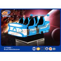 220V Vivid Interactive Vr Games , Game Virtual Reality 9d With 3 Glasses