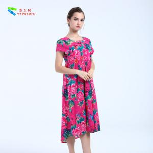 China YIZHIQIU china Washable Plus Size woman dress on sale