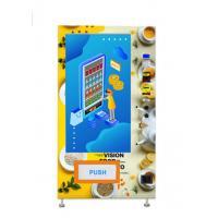 110 / 220V Self Service Ordering Kiosk With Lift Elevator Temperature Sensor