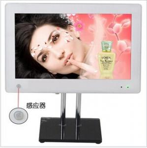 China H.264 / AVI / MPEG1 Audio Motion Sensor Digital Photo Frame With Music on sale