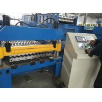 China High quality corrugated sheet rolling machine roof sheet roll forming machine, on sale
