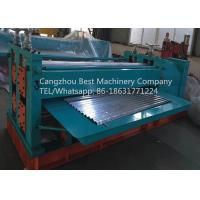 ARC Waves Bending Roofing Sheet Roll Forming Machine Chain / Gear Box Driven System