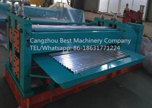 China ARC Waves Bending Roofing Sheet Roll Forming Machine Chain / Gear Box Driven System on sale