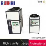 Pequeños refrigeradores de agua industriales refrescados aire del proveedor chino
