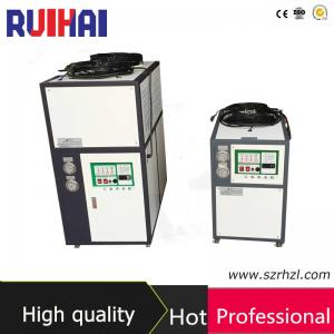 China Air Cooled Industrial Small Water Chillers From Chinese Supplier on sale