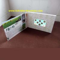 Bespoke Matte Cover Lcd  Video greeting card SD card memory / magnetic switch