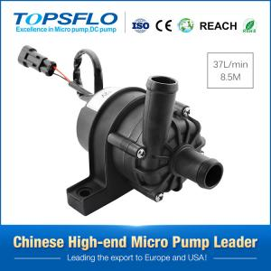 China Lowest temperature -40 Celsius IP68 electric motorcycle Cooling system antifreeze pump on sale