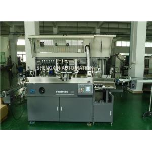 China Glass Beverage Bottle Screen Print Machine 0.6MPa Compressed air on sale