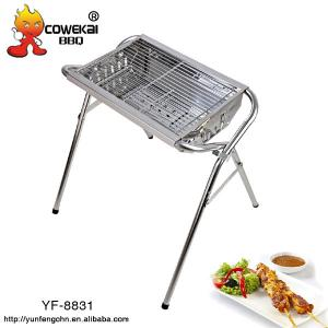 China Outdoor Camping Barbecue Grill on sale